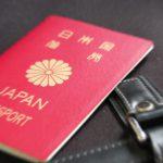 パスポート写真の背景色グラデーションはNG!日本は何色がOKでおすすめ?