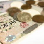 どのくらいのお金をかけるのが普通? 就活写真にかける費用の相場