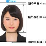 就活で使う一般証明写真とパスポート写真の違いとは?証明写真の規格とサイズの注意点