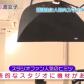 就活生に人気の写真スタジオで東京MXテレビにてスタジオファンが放送されました